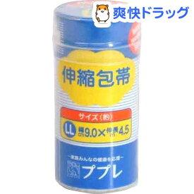 ププレ 伸縮包帯 LLサイズ(1コ入)【ププレ】
