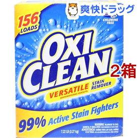 オキシクリーン EX 粉末タイプ 正規輸入品(3270g*2箱セット)【オキシクリーン(OXI CLEAN)】