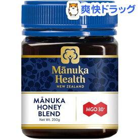 マヌカヘルス マヌカハニー MGO30+ ブレンド (正規品 ニュージーランド産)(250g)【マヌカヘルス】