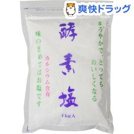 酵素塩(1kg)
