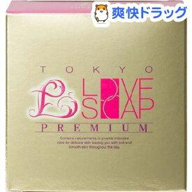 東京ラブソープ プレミアム(100g)【東京ラブソープ】