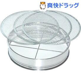 園芸フィルター 箱入 30cm(1セット)