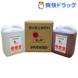 ハイポニカ液体肥料 A・B液セット(4L)