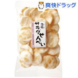 藻塩サラダせんべい(88g)