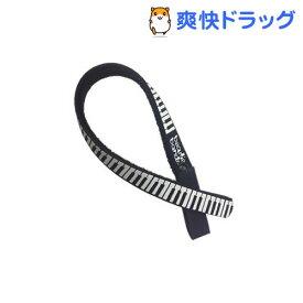 ツインキャットプロダクト ビースティバンド ピアノキー(1コ入)【ツインキャットプロダクト】