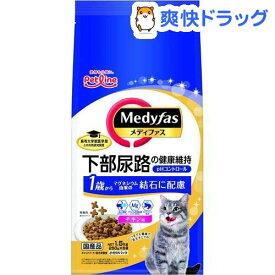 メディファス 1歳から チキン味(250g*6袋)【d_medi】【メディファス】[キャットフード]
