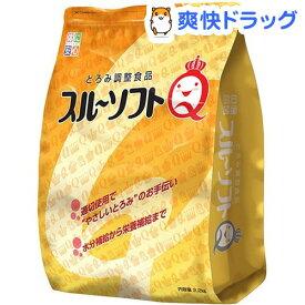 キッセイ スルーソフトQ(2.2kg)【キッセイ】