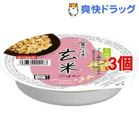 おくさま印 金のいぶき玄米ごはん(160g*3個セット)【おくさま印】