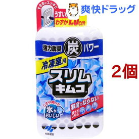 スリムキムコ 冷凍室用(26g*2コセット)【キムコ】