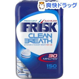 フリスク クリーンブレス フレッシュミント ボトル(105g)【FRISK(フリスク)】