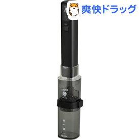スマートG 電動ハンディーコーヒーグラインダー EMSG-2(1台)【ハリオ(HARIO)】