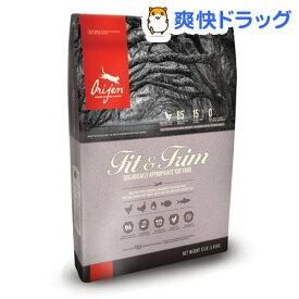 オリジン フィット&トリム キャット(5.45kg)【オリジン】[キャットフード]