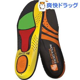 ショックドクター ウルトラ2 26.0〜27.0cm 15024(1足入)【ショックドクター】