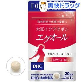 DHC 20日分 大豆イソフラボン エクオール(20粒)【DHC サプリメント】