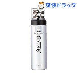 ギャツビー スタイリングフォーム ハード(185g)【GATSBY(ギャツビー)】