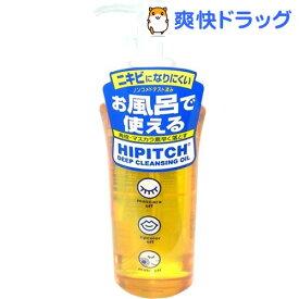ハイピッチ ディープクレンジングオイル W(190ml)【ハイピッチ】