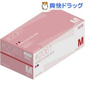 ニトリル使いきり手袋 粉無 ピンク M(250枚入)【グローブマニア(GLOVE MANIA)】
