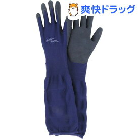 セフティ-3 着け心地にこだわった手袋 ロング NVL-M(1コ入)【セフティー3】