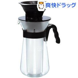ハリオ V60アイスコーヒーメーカー VIC-02B(1コ入)【ハリオ(HARIO)】