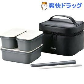 フレッシュランチボックス 1.8L ブラックDJF-1800 BK(1コ入)【サーモス(THERMOS)】[お弁当箱]
