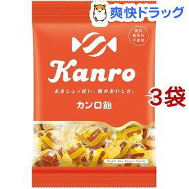 カンロ カンロ飴(140g*3袋セット)