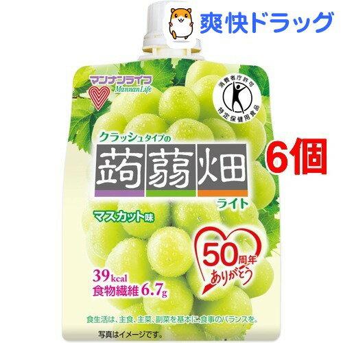 クラッシュタイプの蒟蒻畑ライト マスカット味(150g*6コセット)【蒟蒻畑】