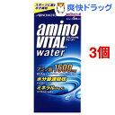 アミノバイタル ウォーター(粉末) 500mL用(14.7g*5本入*3コセット)【アミノバイタル(AMINO VITAL)】[スポーツドリンク アミノ酸]
