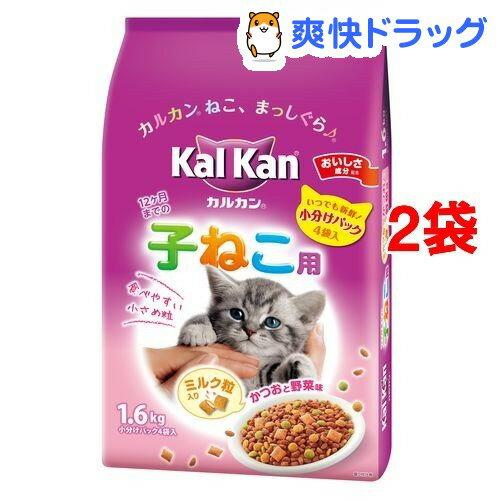 カルカン ドライ 12ヶ月までの子ねこ用 かつおと野菜味 ミルク粒入り(1.6kg*2コセット)【カルカン(kal kan)】