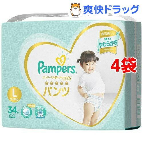 パンパース おむつ はじめての肌へのいちばん パンツ スーパージャンボ L(34枚入*4コセット)【パンパース】