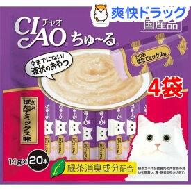 チャオ ちゅーる かつお ほたてミックス味(14g*20本入*4コセット)【d_ciao】【ちゅ〜る】