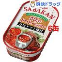 キョクヨー SABAKAN さばのトマトパッツァ(90g*6コ)
