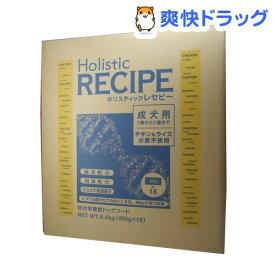 ホリスティックレセピー チキン 成犬(6.4kg)【ホリスティックレセピー】