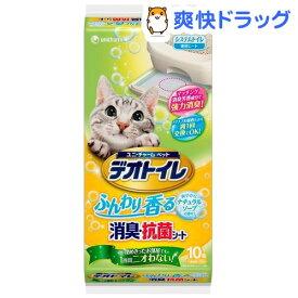 デオトイレ ふんわり香る消臭・抗菌シート ナチュラルソープの香り(10枚入)【デオトイレ】