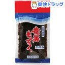 奄美農水産 奄美もずく 塩蔵(200g)