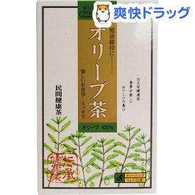 OSK オリーブ茶(5g*32袋入)