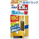 バポナ 玄関用 虫よけネットW 160日用(1コ入)【バポナ 玄関用】
