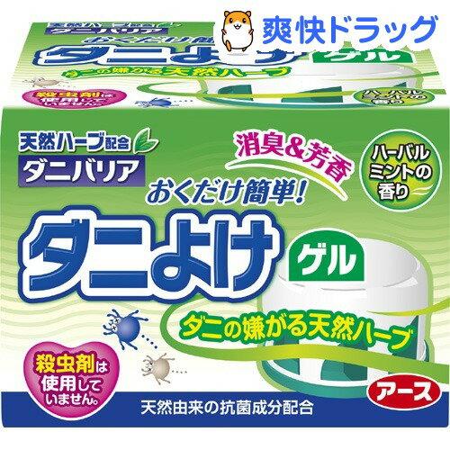 天然ハーブでダニバリア おくだけゲル ハーバルミント(110g)[虫よけ 虫除け 殺虫剤]