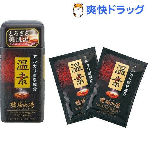 【企画品】温素 琥珀の湯 分包2包付(600g+40g+40g)【温素】