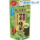 【水出しポット付き】伊藤園 味の太鼓判 特上蒸し緑茶1000(100g)【伊藤園】