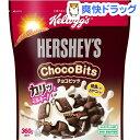 ケロッグ ハーシーズ チョコビッツ(360g)【ケロッグ】