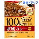 牛肉の旨みにスパイスをきかせた中辛 マイサイズ 欧風カレー(150g)【マイサイズ】