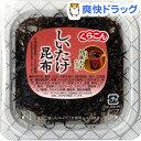 くらこん 佃煮 平カップ しいたけ昆布(47g)