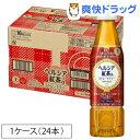 ヘルシア 紅茶(350mL*24本入)【ヘルシア】【送料無料】