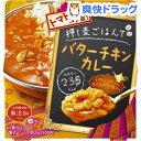 カゴメ 押し麦ごはんで バターチキンカレー(1食分)[レトルト インスタント食品]