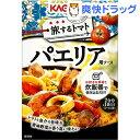 【訳あり】カゴメ 旅するトマト パエリア用ソース(120g)