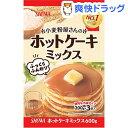 昭和(SHOWA) 小麦粉屋さんのホットケーキミックス(200g*3袋入)【170317_soukai】【昭和(SHOWA)】