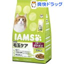 アイムス 成猫用 毛玉ケア チキン(1.5kg)【d_iams】【iamsc101609】【アイムス】
