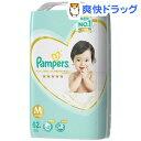 パンパース おむつ はじめての肌へのいちばん テープ ウルトラジャンボ M(62枚入)【pgstp】【mam_p5】【パンパース】