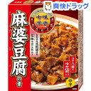 七味芳香 大人の中華 麻婆豆腐の素 中辛(120g)【七味芳香 大人の中華】
