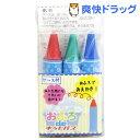 おふろdeキットパス 3色 V1 KF-1(1セット)【キットパス(kitpas)】